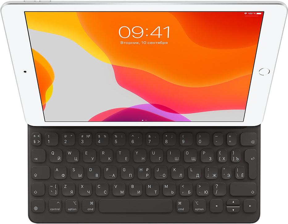 Чехол-клавиатура Smart Keyboard для iPad (8‑го поколения)