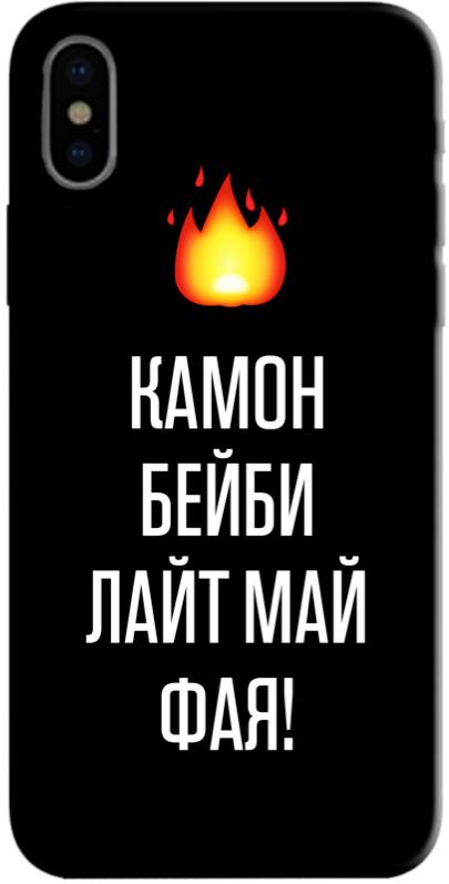 Чехол для iPhone XS/X, черный