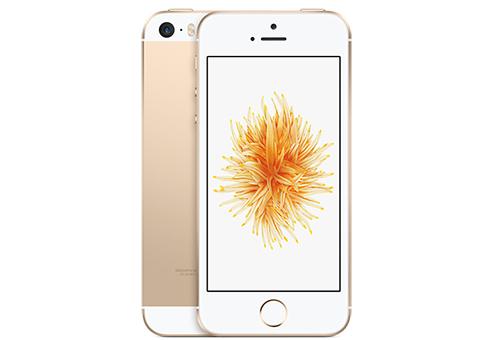 iphone se 32 гб цена