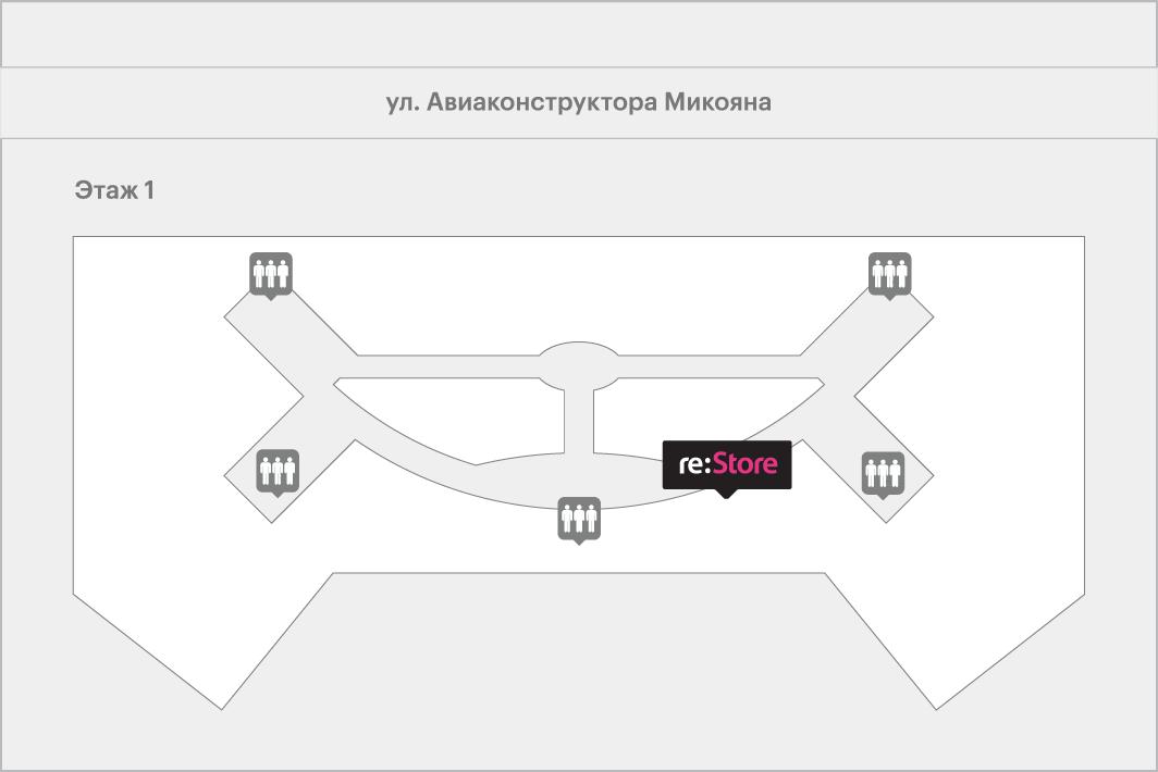 ремонт apple метро парк культуры