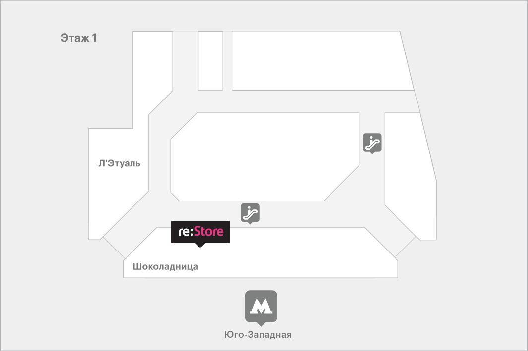 9daa14553597e Контакты и адреса розничных магазинов re:Store в Москве
