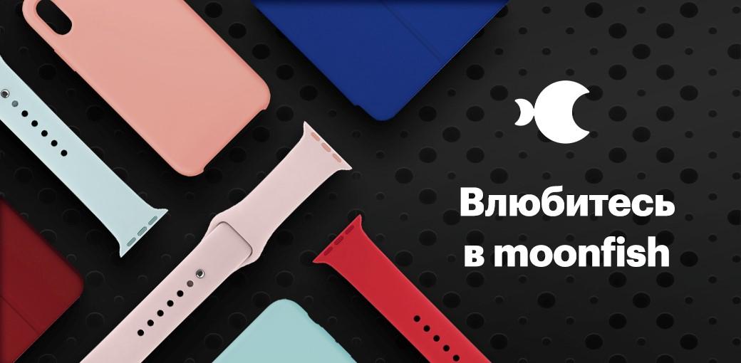 db1773f277d re Store — Сеть фирменных магазинов техники Apple и аксессуаров в ...