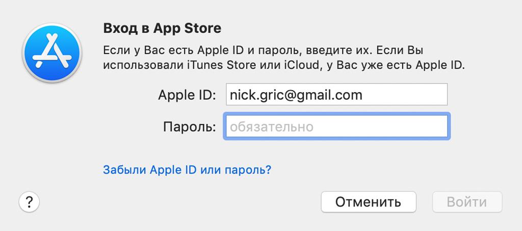 Как проверить iPad по серийному номеру