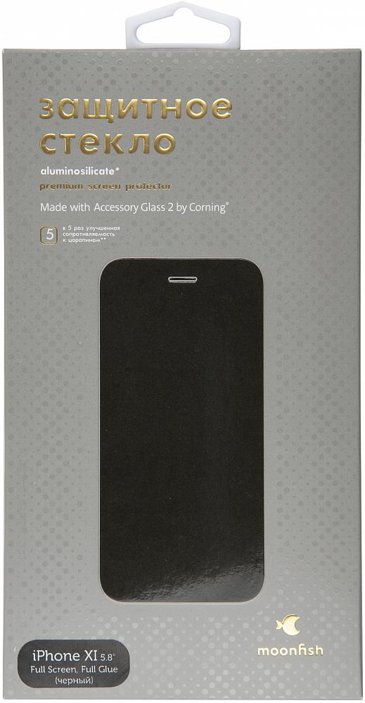 Стекло защитное Corning для iPhone 11 Pro/Xs/X