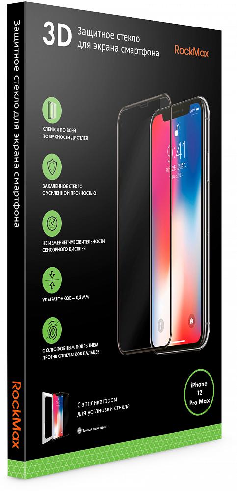 Стекло защитное для iPhone XS Max 3D Full Glue, черный