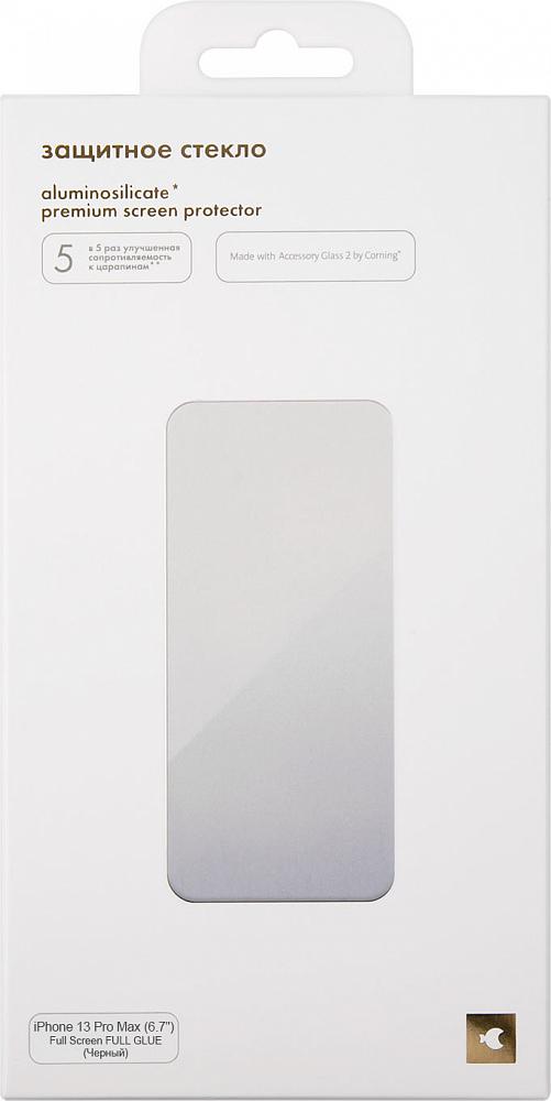Стекло защитное Corning для iPhone 13 Pro Max Full Screen Full Glue, черный